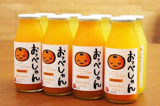オレンジジュース・オレンジゼリー販売受付中です